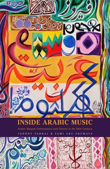 Inside-Arab-Music